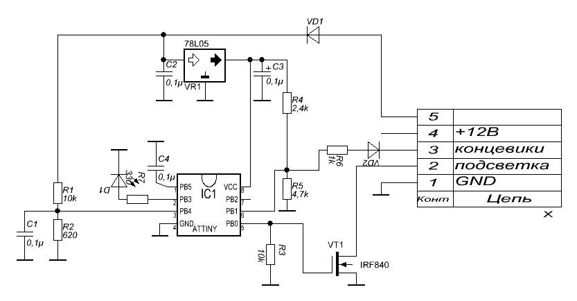 Так как Hundai Accent не был оснащен с завода опцией плавного включения/выключения света в салоне то...